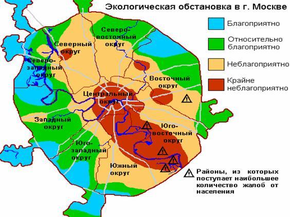 лучший район по экологии в москве мне старую